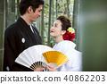 日本禮服婚禮新娘和新郎 40862203