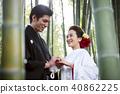 婚禮 結婚 結婚了的 40862225
