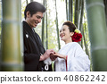 婚禮 結婚 結婚了的 40862242