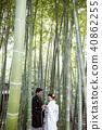 日本禮服婚禮新娘和新郎 40862255