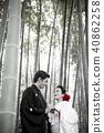 日本禮服婚禮新娘和新郎 40862258