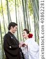 日本礼服婚礼新娘和新郎 40862281