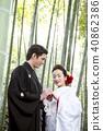 日本禮服婚禮新娘和新郎 40862386