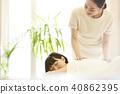 女性美容沙龍 40862395