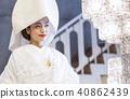일본식 결혼식 신부 40862439