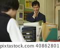 학교 교무실 선생님 40862801