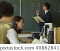 學校教職員老師 40862841