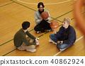 농구 멤버 40862924