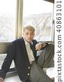 外国男性高中生放学后肖像 40863101