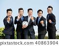 Celebrating Victory in Soccer 40863904