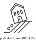 圖標系列(修身/灰色) 40864152