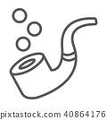 아이콘 시리즈 (슬림 그레이) 40864176