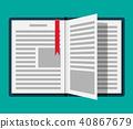 矢量 矢量图 书籍 40867679
