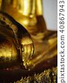 Buddha statue hand in Wat Pho Temple, Bangkok, Tha 40867943