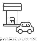 圖標 Icon 加油站 40868152