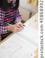 孩子學習 40868992