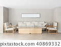 Relax corner. Sofa and chairs with photo frame 40869332