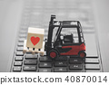 Forklift with red heart symbol on keyboard 40870014