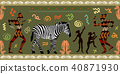 Tribal dance border. 40871930