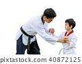 Teacher Black belt Taekwondo Fighter Kid 40872125