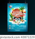 Vector Summer Beach Party Flyer Design with typographic elements on wood texture background. Summer 40872220