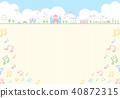 遊樂園音符 40872315