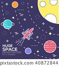 土星 宇宙飞船 天文学 40872844