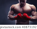 Kickboxing 40873192