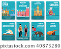Spain vector brochure cards set. Country template 40873280