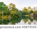 가나자와 겐로쿠엔 霞ヶ池 40874505