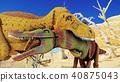 3D rendering scene of the giant dinosaur 40875043