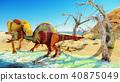 3D rendering scene of the giant dinosaur 40875049