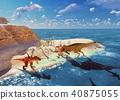 3D rendering scene of the giant dinosaur 40875055