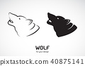 Vector of wolf head design on white background. 40875141
