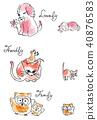 animal animals aquarelle 40876583