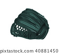 blue leather baseball glove 40881450