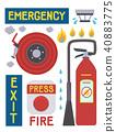 Fire Emergency Elements Illustration 40883775