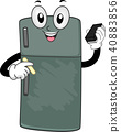 Mascot Ref Chalk Board Spelling Illustration 40883856