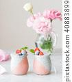 찌아 시도와 나무 딸기 스무디 40883899