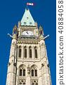 Canadian Parliament Building 40884058