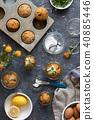 胡蘿蔔蛋糕 40885446