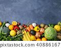 蔬菜和水果的集合 40886167