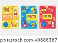 Breed cats vector brochure cards thin line set. 40886367