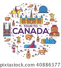 Country outline Canada travel vacation guide  40886377