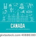 Country outline Canada travel vacation guide  40886380