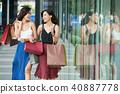 woman, young, shopping 40887778