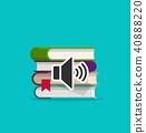 audio, book, icon 40888220