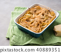 Spaghetti gratin with fennel and parmesan cheese 40889351