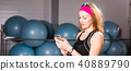 phone, gym, fit 40889790