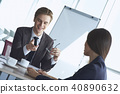 Businesspeople at office working together sitting discussing contract joyful 40890632